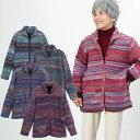 シニアファッション レディース 80代 70代 60代 90代 秋冬 ハート柄入り襟付き裏ボアニットジャケット おばあちゃん …
