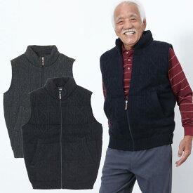 シニアファッション メンズ 80代 70代 60代 90代 秋冬 ケーブル編みニット 中綿ベスト おじいちゃん 服 プレゼント 紳士服 男性 祖父 高齢者 お年寄り 老人 暖か あったか 防寒 敬老の日 プレゼント ギフト