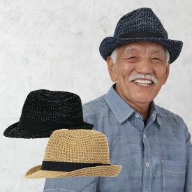 シニアファッション メンズ 帽子 紳士 中折れハット 60代 70代 80代 90代 高齢者 春夏 おじいちゃん 誕生日 プレゼント 紳士 祖父 男性 老人 父の日 プレゼント 実用的 ギフト 孫