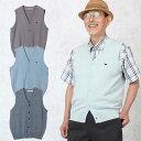 ワンポイント地柄 コットン前開きベスト シニアファッション メンズ 60代 60代 70代 80代 90代 高齢者 服 春夏 高齢者…