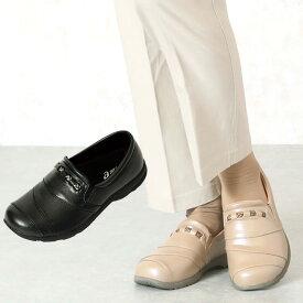 アシックス asicsライフウォーカー 400 外反母趾にやさしいアーチサポートシューズ 女性用 (シニアファッション 60代 70代 80代 高齢者 靴 老人 ミセス 女性 レディース 婦人 おばあちゃん 祖母)