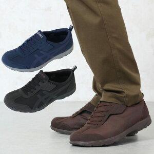 アシックス asics ライフウォーカー1 スニーカーに見えて履きやすい靴 男性用 (シニアファッション 60代 70代 80代 高齢者 靴 老人 男性メンズ 紳士 おじいちゃん 祖父 介護靴 リハビリシューズ)