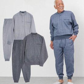父の日プレゼント 服 シニアファッション メンズ 80代 70代 60代 90代 春夏 麻混楊柳 ヘンリーネックシャツ&ホッピングパンツ ズボンの上下セット おじいちゃん 服 プレゼント 紳士服 男性 祖父 お年寄り 老人 高齢者 実用的 ギフト
