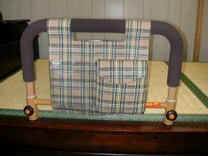 ささえ畳ベッド用 吉野商会 福祉 介護 (介護用品/介護/福祉用具/ベッド/ベット/寝具//)