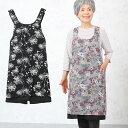 プリント×無地リバーシブルエプロン シニアファッション レディース 70代 80代 60代 90代 春夏 高齢者 服 おばあちゃ…