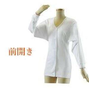 介護服 介護肌着 前開きホックシャツ[長袖](1枚入り) [紳士・婦人] 介護用衣料 介護用品 下着 (シャツ レディース メンズ リハビリ お年寄り 介護用下着 婦人用 女性用 高齢者 老人服 前開