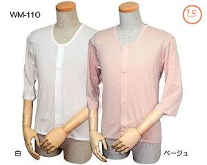 介護服 介護用品 下着・紳士イージートゥウェア 七分袖前開きシャツ[マジックテープ式] LL (介護用品 介護 インナー アンダー ウェア ウエア下着 肌着 シャツ メンズ )(シニア 高齢者 男性