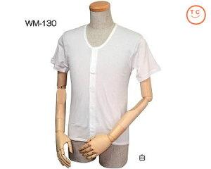 介護服 介護用品 下着・紳士イージートゥウェア 半袖前開きシャツ[マジックテープ式] LL(シニア 高齢者 男性 おじいちゃん 祖父 メンズ 老人)