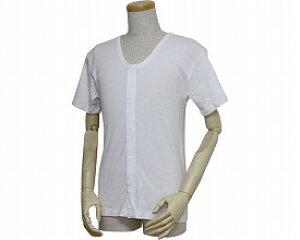 紳士用前開き半袖シャツ(プラスチックホック式)43213 白 4L (リハビリ お年寄り 介護用下着 高齢者 お年寄り 老人服 肌着 )