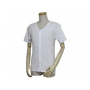 紳士用前開き半袖シャツ(プラスチックホック式)43213 白 5L (リハビリ お年寄り 介護用下着 高齢者 お年寄り 老人服 肌着 )