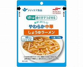 やわらか中華 しょうゆラーメン54153 120g(介護食 食品 福祉 高齢者用 老人用   )
