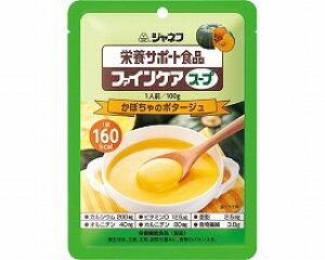 ジャネフ ファインケアスープ かぼちゃのポタージュ26479 100g (介護食 食品 福祉 高齢者用 老人用 )