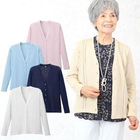 洗える日本製サマーカーディガン 3L(シニアファッション 70代 80代 60代 送料無料 レディース おばあちゃん服 お年寄り 高齢者 春夏 誕生日プレゼント )(婦人服 上品 ミセスファッション)