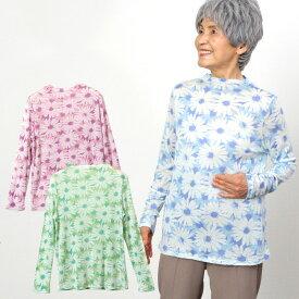 花柄プリントカットソー シニアファッション 70代 80代 60代 送料無料 ハイミセス 婦人 レディース おばあちゃん服 お年寄り 高齢者 春夏 誕生日プレゼント
