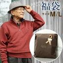 シニアファッション紳士ファッショントップス3点福袋(シニアファッション 60代 70代 80代 紳士 男性 おじいちゃん服 …