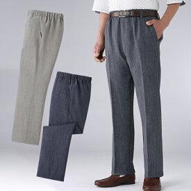 父の日プレゼント 服 遅れてごめんね シニアファッション メンズ パンツ ウエストゴム 高齢者 ズボン 60代 70代 80代 日本製スコッチガード加工楽々パンツ3色セット 男性 紳士服 お年寄り 春夏 誕生日プレゼント 実用的