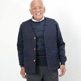 シニアファッション メンズ 80代 70代 60代 90代 秋冬 日本製 紳士 久留米織 あられ柄 裏キルト ベスト おじいちゃん 服 プレゼント 紳士服 男性 祖父 お年寄り 老人 高齢者 実用的 ギフト 敬老の日 プレゼント ギフト 実用的