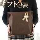 Csf giftbag500 a