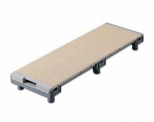 浴室すのこカラリ床250幅ユニット[1250サイズ] 介護用品 福祉用具 浴室すのこ 入浴用品 お風呂用品 風呂