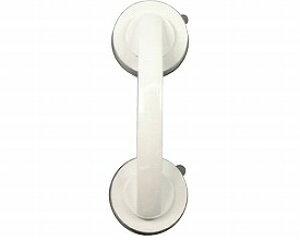 手すり 吸盤ドアハンドル / KQDH-195 白 手すり バリアフリー 段差解消 玄関 浴室 トイレ 屋外 階段 介護用品 福祉用具