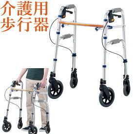 歩行器 介護・送料無料 セーフティーアームVタイプウォーカー SAV (歩行器 高齢者用 介護用品 歩行器 介護 )