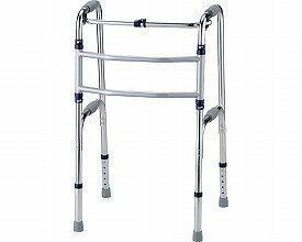 歩行器 介護・送料無料 セーフティーアーム 交互式 ハイタイプ / KSAHR 大人用 リハビリ 高齢者用 介護用品 福祉用具 歩行訓練