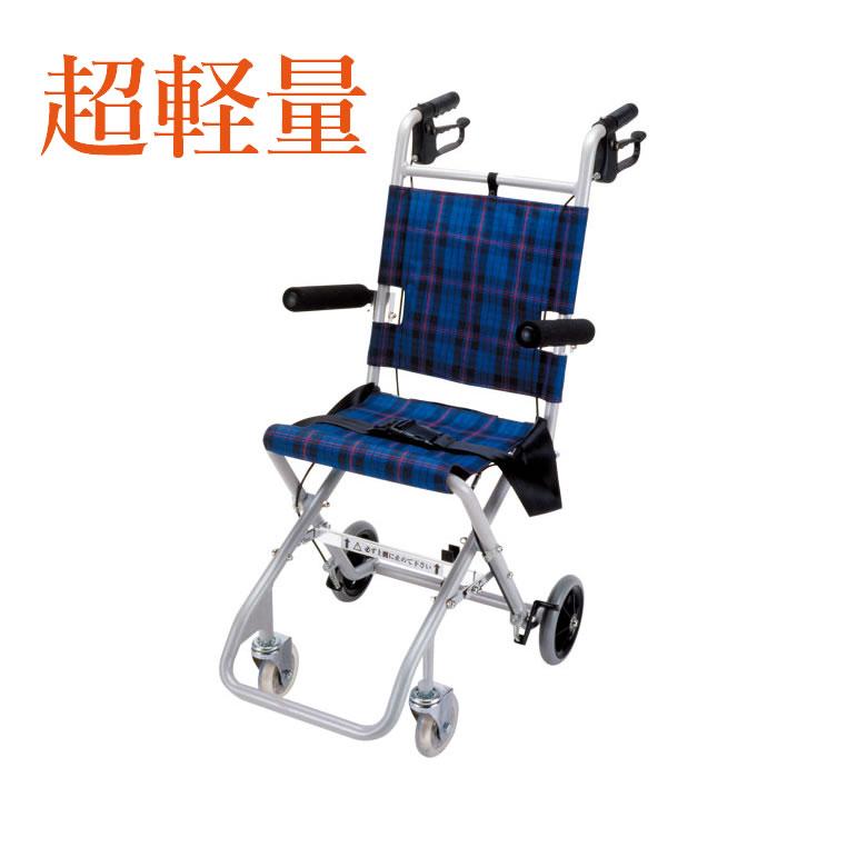 車椅子 軽量 折り畳み 送料無料 折りたたみ携帯コンパクトアルミ簡易車いすのっぴー(車椅子 関連/座幅 前座高 福祉介護 介護用品/簡易/おしゃれ/車イス/敬老の日/旅行/介助用/ 安全)