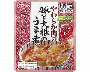 やわらか肉の豚と大根のうま煮84922 100g (介護食 食品 福祉 高齢者用 老人用 )