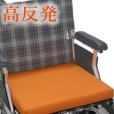 高反発車椅子用クッション (車いす 車イス 座布団 介護用品 高齢者 お年寄り 老人 楽天通販)【楽天お買物マラソン】
