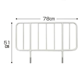 As inset side rails 1-178 W (for care supplies care welfare equipment safety safety TC Mart elderly old man, old silver goods store Rakuten)