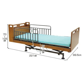 Stable type side rails (regular) Brown (beds for nursing care) 1 pair
