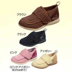 高齢者 靴 パステル403(リハビリ シューズ おしゃれ シニアファッション 介護 靴 ハイミセス 高齢者用 老人用 お年寄り )(高齢者 女性 おばあちゃん 祖母 お年寄り 老人)