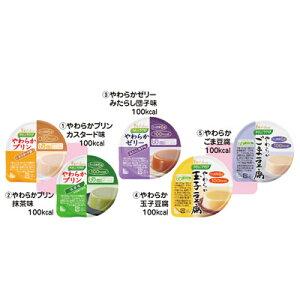 やさしくラクケア やわらかプリン・ゼリー・豆腐( 介護食 介護食品 やわらか食 )