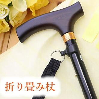 지팡이 경량 꺾어 접어 알루미늄 신축 스틱 보행 보조지팡이 멋쟁이(지팡이 노인용 지팡이 신축 꺾어 접어 지팡이)
