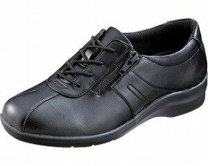 高齢者 靴 EVE 195 婦人レディース用(リハビリ シューズ おしゃれ シニアファッション 介護 靴 ハイミセス 高齢者用 老人用 お年寄り )(高齢者 女性 おばあちゃん 祖母 お年寄り 老人)