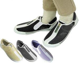 高齢者 靴 ラポーター さらっと S320 婦人レディース用(リハビリ シューズ おしゃれ シニアファッション 介護 靴 ハイミセス 高齢者用 老人用 お年寄り )(高齢者 女性 おばあちゃん 祖母 お