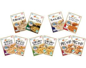 マルハニチロのもっとエネルギーシリーズ 7種詰合せ10P(介護食 食品 福祉 高齢者用 老人用 お年寄り 食事)【敬老の日 プレゼント ギフト】