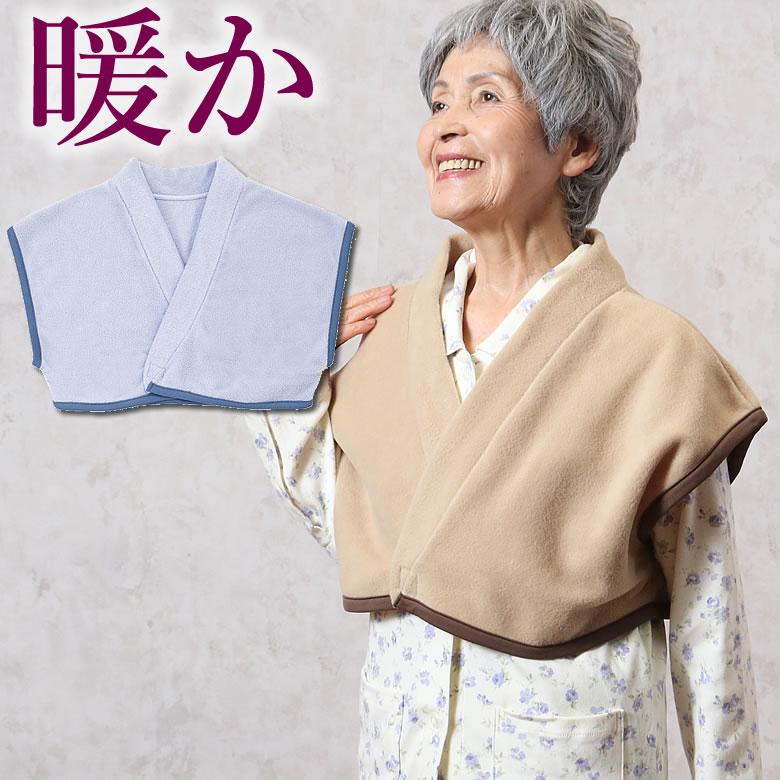 フリースおやすみベスト (日本製)あったか 防寒(おばあちゃん おじいちゃん 祖父母 高齢者 プレゼント お年寄り 老人 お誕生日祝い パジャマ 寝巻)