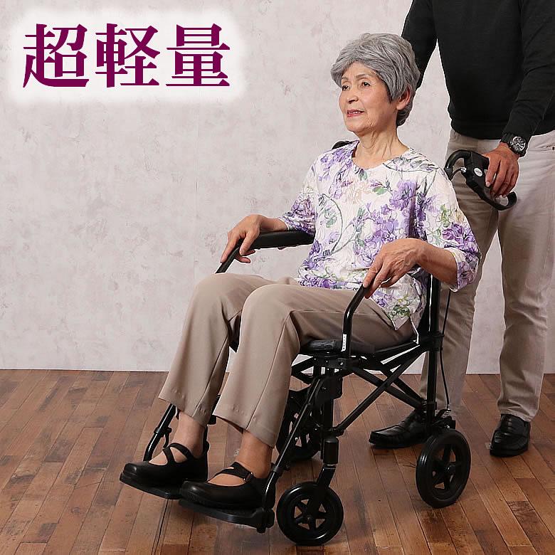 車椅子 アルミ超軽量 ノーパンク 折り畳み 折りたたみ介助式 カルらくバギー2  (座幅 介護用品 車イス 軽量 車いす)