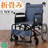 휠체어 경량 알루미늄 시중용 접는 휠체어 아미노판크타이야 사양(휠체어 경량 접는 휠체어좌폭자주용 개호 용품 휠체어 경량 접어서 갬)