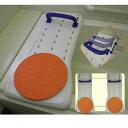 福浴 回転バスボード樹脂74 (入浴用品 介護用品 風呂用品 福祉用具 高齢者用 老人用 )