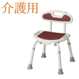 介護用品 風呂椅子 風呂いす・コンパクトカラフルシャワーチェア背付タイプ (ベンチ お風呂イス バスチェア シャワーチェアー 立ち上がり)