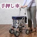楽天市場 シルバーカー 歩行器 シルバーカー tcマート シニアファッション