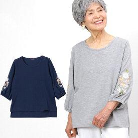 シニアファッション 春夏 70代 80代 60代 レディース おばあちゃん服 プレゼント Tシャツ 七分袖 デザイン 花柄 刺繍 春 夏 ハイミセス 婦人 レディース 服 お年寄り 高齢者 プレゼント婦人服 上品 ミセスファッション