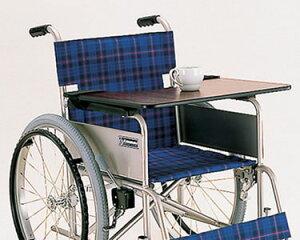 車椅子用テーブル [面ファスナー止め]車椅子 関連 福祉介護用品 (介護用品/介護/福祉用具/車いす/車イス)