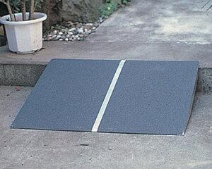 車椅子 スロープ・車椅子用段差解消PVTポータブルスロープ アルミ1枚板タイプ[25cm](玄関用 階段用)