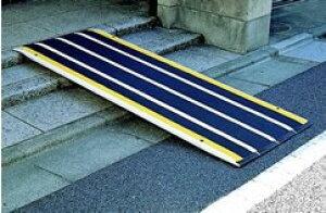 車椅子 スロープ・車椅子用段差解消スロープ デクパック シニア1.85m(玄関用 階段用)