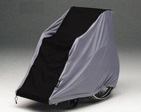 車いす用 ワイズギア車体カバー車椅子 関連 福祉 (介護用品 介護 福祉用具 車いす 車イス )