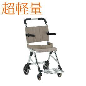 車椅子 折り畳み アルミ超軽量コンパクト折りたたみ携帯車 MV-2 送料無料 (松永製作所 介護用品 介助用 お年寄り 高齢者 車イス)