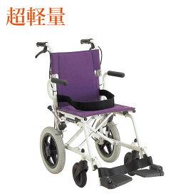 車椅子 軽量 折り畳み 携帯アルミ介助車椅子旅ぐるまKA6【SGマーク認定商品】ノーパンクタイヤ車椅子 (カワムラサイクル 車椅子 軽量 折り畳み 車椅子 軽量 折り畳み 車椅子 介護用品 簡易 介助用)